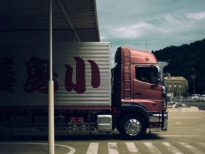 Read more about the article Die Experten für Warentransport